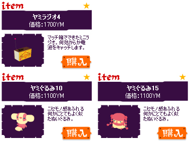 20080318yami1.jpg